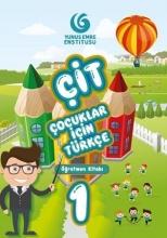کتاب معلم 1 (Çocuklar İçin Türkçe Seti Öğretmen Kitabı (ÇİT