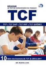 کتاب (RÉUSSIR LE TEST DE CONNAISSANCE DU FRANÇAIS (TCF