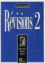 کتاب 350 Exercices De Revision Niveau Moyen