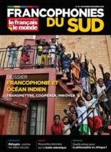 کتاب Francophonies du sud