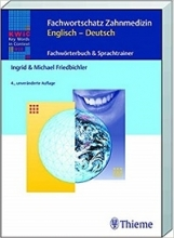 کتاب آلمانی Fachwortschatz Zahnmedizin Englisch - Deutsch