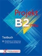 كتاب Projekt B2 neu: Testbuch + CD
