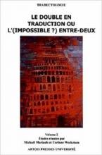 کتاب  Le double en traduction ou l impossible entre deux 2