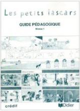 کتاب  Les petits lascars 1 Guide pedagogique