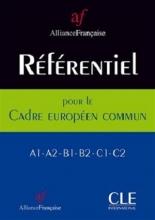 کتاب  Referentiel