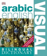 کتاب Bilingual visual dictionary arabic- english