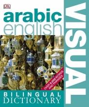 کتاب Bilingual visual dictionary arabic- english