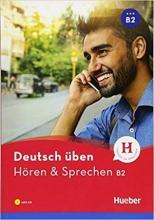 کتاب Deutsch Uben: Horen & Sprechen B2 NEU - Buch & CD
