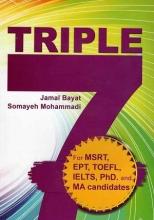 کتاب Triple Seven