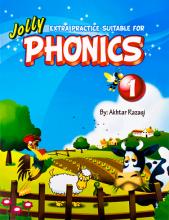 کتاب Extra Practice Suitable for Phonics 1