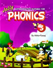 کتاب 3 Extra Practice Suitable for Phonics