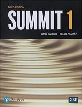 کتاب سامیت 1 ویرایش سوم Summit 1