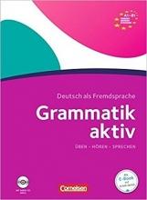 کتاب گرمتیک اکتیو آلمانیGrammatik aktiv: Ubungsgrammatik A1/B1