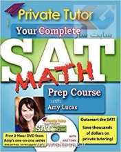 کتاب Private Tutor Your Complete SAT Math Prep Course