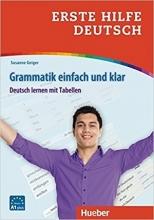 کتاب Erste Hilfe Deutsch - Grammatik einfach und klar