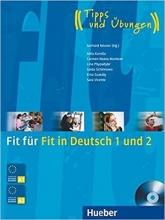 کتاب آلمانی فیت فور فیت این دویچ Fit fur Fit in Deutsch 1 und 2