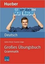 کتاب المانی Grobes Ubungsbuch Deutsch - Grammatik