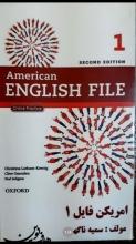فلش کارت American English File 1 ویرایش دوم