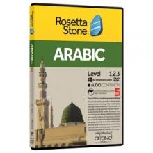 خودآموز زبان عربی Rosetta Stone Arabic