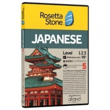 خودآموز زبان ژاپنی Rosetta Stone Japanese