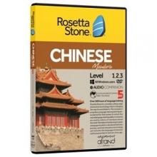 خودآموز زبان چینی Rosetta Stone Chinese