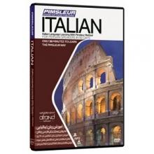 خودآموز زبان ایتالیایی پیمزلر Pimsleur Italian