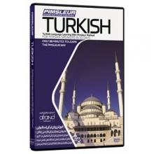 خودآموز زبان ترکی استانبولی پیمزلر Pimsleur Turkish