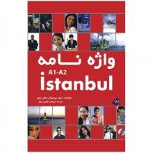 واژه نامه استانبول Istanbul A1-A2