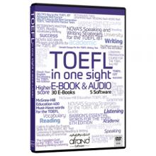 تافل در یک نگاه TOEFL in one sight