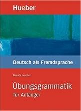 کتاب المانی Ubungsgrammatik Fur Anfanger