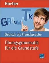 کتاب زبان Ubungsgrammatik Fur Die Grundstufe A1-B1