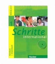 کتاب آلمانی شریته اینترنشنال قدیمی Schritte International 1
