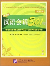 کتاب (Conversational Chinese 301 (Book 2