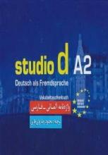 کتاب واژه نامه آلمانی-فارسی (studio d A2