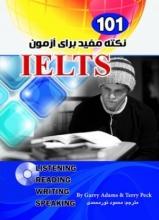 کتاب 101 نکته مفید برای آزمون آیلتس