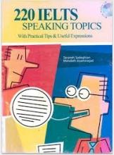 کتاب 220IELTS Speaking Topics + CD