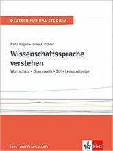 كتاب زبان المانی Wissenschaftssprache verstehen