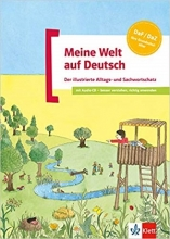 کتاب آلمانی meine welt auf deutsc