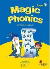 کتاب Magic Phonics Step 4 With Audio CD