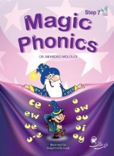 کتاب Magic Phonics Step 7 With Audio CD