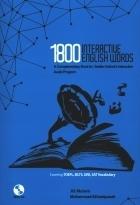 کتاب  1800Interactive English Words