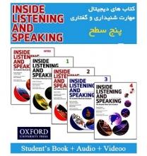 پک کامل کتابهای اینساید لیسنینگ Inside Listening and Speaking+intro+1+2+3+4+CD