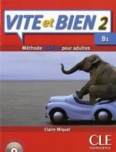 کتاب فرانسه ویت ات بین ویرایش قدیم VITE ET BIEN 2 B 1 METHODE rapide pour adultes