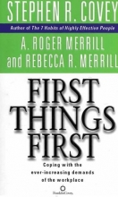 كتاب First Things First