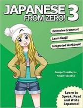 کتاب Japanese from Zero! 3