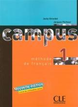 کتاب  Campus 1 + Cahier + CD