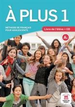 کتاب A plus 1
