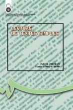 کتاب Lecture de textes simples