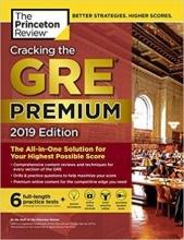 کتاب Cracking the GRE Premium Edition with 6 Practice Tests 2019