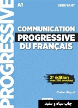 کتاب Communication Progressive - debutant + CD - 2eme edition